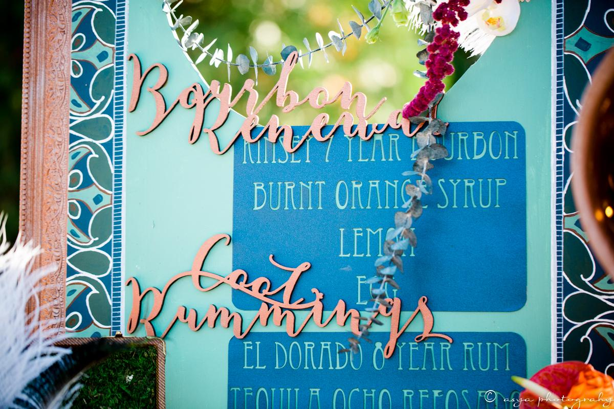7 Textures Terrain Wedding Styled Shoot Philly In Love