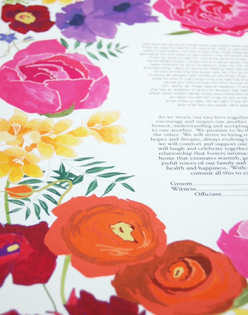 Tallulah Ketubahs Philadelphia Calligraphy Stationery Philly In Love Philadelphia Weddings